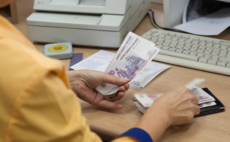 Stalo izvestno, kogda vyplatyat pensii i posobiya v yanvare 2021 goda