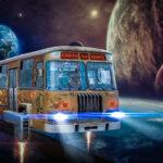 Автобусы - они играбельны
