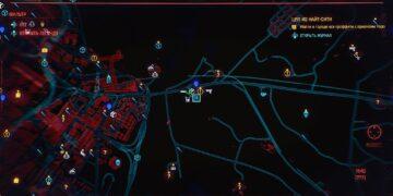 Гайд Cyberpunk 2077 Знаки вопроса - есть ли они на карте
